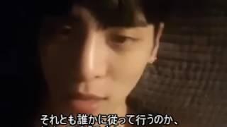 日本語字幕ジョンヒョンSHINeeインスタライブ_プロとアマチュアの違い