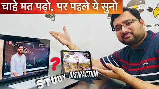 Tricks To Study Long Hours Online Without Getting Distracted by Games, Social Media etc. | 2/6