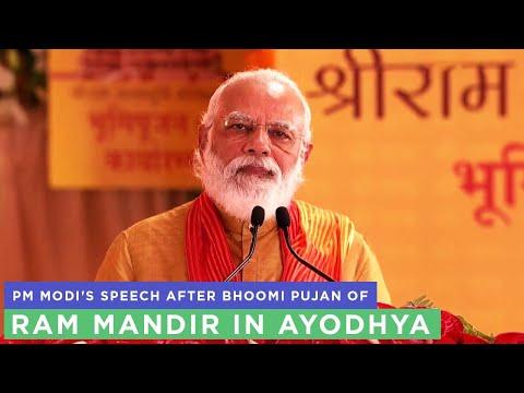 PM Modi's speech after Bhoomi Pujan of Ram Mandir in Ayodhya