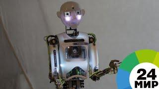 В Париже показали роботов нового поколения - МИР 24