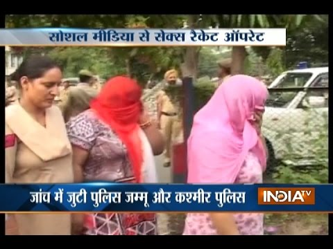 Police Busted Sex Racket In Jammu, 20 Arrested