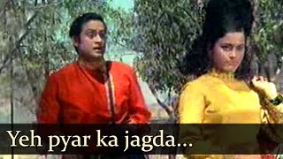 <b>Aag Aur Daag</b>  Yeh Pyar Ka Jhagda Hai To  Mohd Rafi