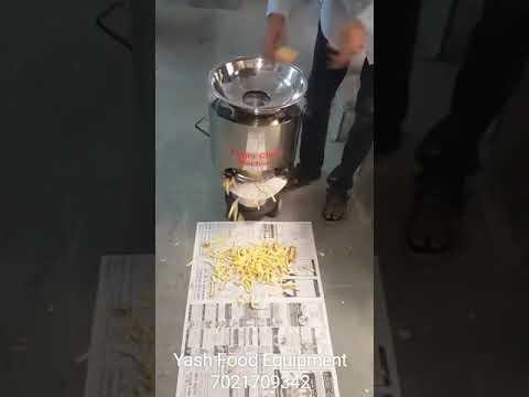 Potato Finger Chips Making Machine