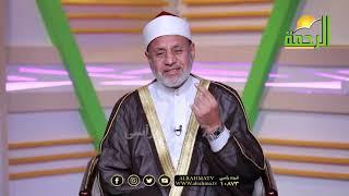 محبة القرآن ج 1 الحلقة الأولى برنامج خواطر قرآنية مع فضيلة الدكتور محمد عبد الفتاح
