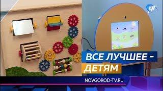 Два детских сада в Старой Руссе осваивают новое оборудование для реабилитации малышей