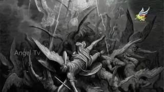 демоны под видом пришельцев