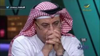 تحميل و مشاهدة فهد عافت أنا عشت في بيت عبدالله الرويلي وانا في جيبي 10 ريال بس - ياهلا رمضان MP3