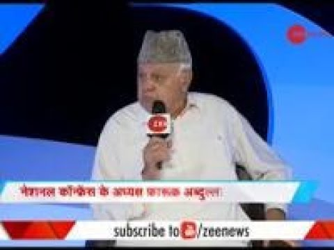 Zee India Conclave: Leaders are the ones who have to fight against the forces: Farooq Abdullah