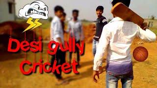 DESI GULlY CRICKET - | Desi gully Cricket || cg hungama Friend