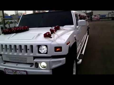 Святковий кортеж Лімузини Авто на весілля, відео 2