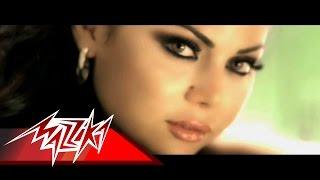 تحميل اغاني Mosh Adra Istanna - Haifa Wehbe مش قادره أستنى - هيفاء وهبى MP3