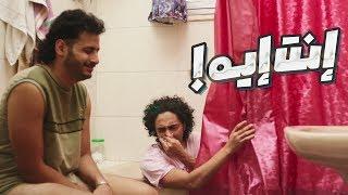 Trailer of Enta Eih (2019)