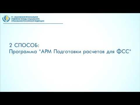Современное лечение гепатита с в 2016 году в россии