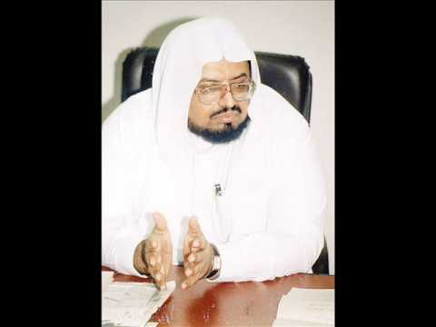 Surah 67 Al Mulk By Sheikh Abdullah Ali Jabir