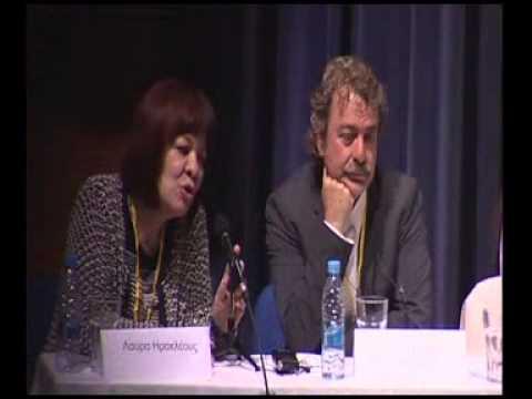 Συζήτηση Β μέρους - Συνέδριο 2014