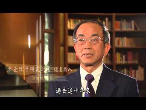 臺灣大學人文社會高等研究院簡介 (中文版)