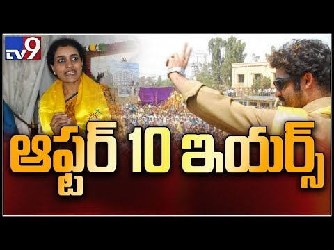 Political Mirchi : Will Jr.NTR target TRS party in election campaign? - TV9