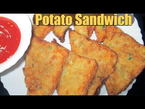 """POTATO SANDWICH """"Breakfast recipe"""""""