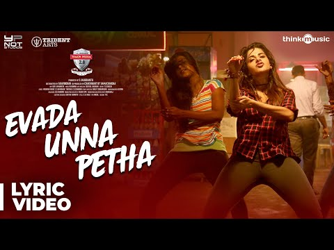 Download Tamizh Padam 2.0 | Evada Unna Petha Song | Shiva, Iswarya Menon | N .Kannan | C. S. Amudhan HD Mp4 3GP Video and MP3