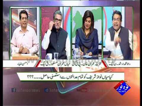 Pakistan Ki Awaaz 30 08 2017