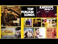 Top Punjabi Songs Part 1  | LosPro | Subscribe Channel For More Updates