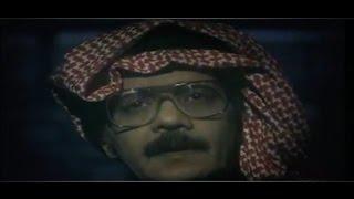 تحميل اغاني طلال مداح - مصدر أحزاني MP3