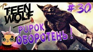 The Elder Scrolls V Skyrim: Прохождение с модами #30 Я ОБОРОТЕНЬ