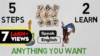 YOU CAN LEARN ANYTHING IN 20 HOURS (hindi)   THE FIRST 20 HOURS BOOK