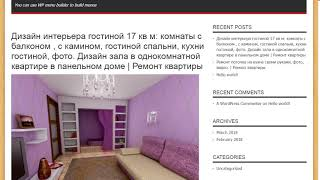 Настройки парсинга ленты remortira.ru для wpgrabber