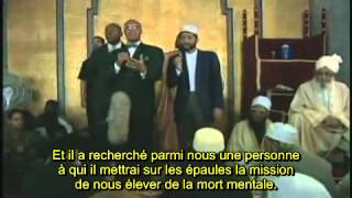 Min. Farrakhan: Quelques Vidéos De Ses Tours Du Monde