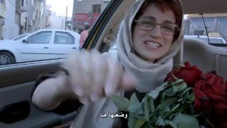 Taxi 2015 Taxi Tehran - flowers scene