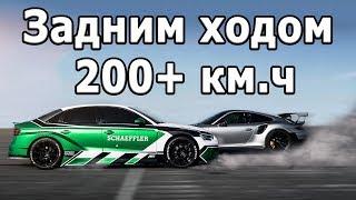 Электро Audi 1200л.с! V12 у BMW и Mercedes, Skoda Rapid 2019