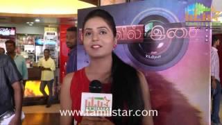 Arpana Prabhu at Viraivil Isai Movie Audio Launch