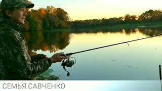 Осень... Вова на рыбалке... отдых...