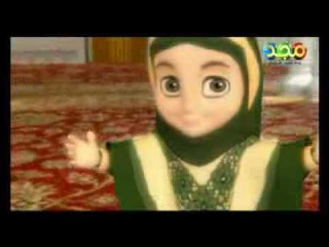 نشيد لا إله إلا الله قناة المجد للأطفال