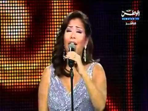 أمل حياتي بصوت شيرين عبد الوهابamal hayati sherine