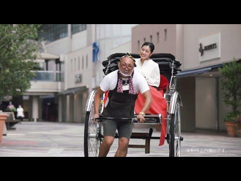 浪速区商店会連盟まち歩きプロモーション動画