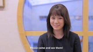 Japan Cuts 2016 - Atsuko Maeda message