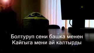 Таалай Бектурганов - Таарынба