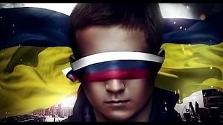 👥 Нужен ли Украине Донбасс?