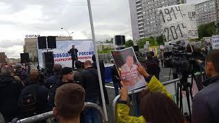 Митрохин врезал по Собяхуснулимоне. Сахарова дрожал. Митинг свободных