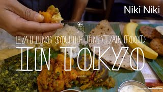 Eating Indian Food in Tokyo ~ with my HANDS (Minami Indo Dining)