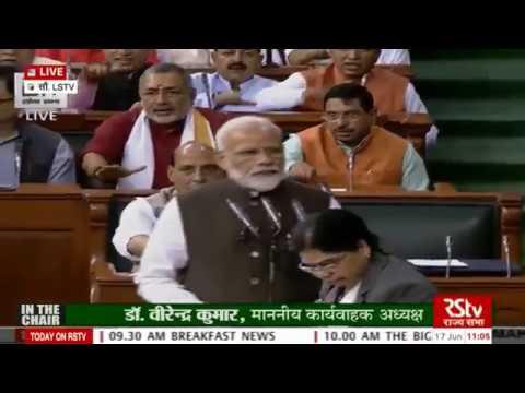 PM Narendra Modi takes oath as Lok Sabha member in parliament