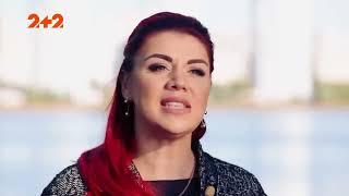Що приховує небо – Загублений світ. 2 сезон. 54 випуск