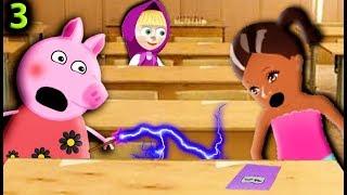 Мультики свинка пеппа 3 сериия РЕВНОСТЬ Мультфильмы для детей
