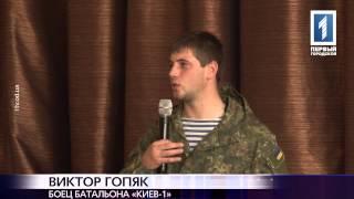 """Батальон """"Киев-1"""" в седьмой гимназии"""