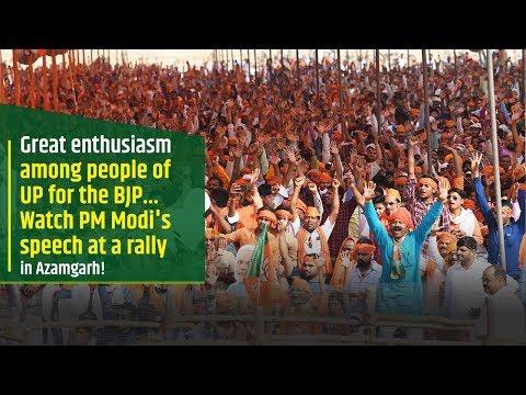 PM Modi addresses Public Meeting at Azamgarh, Uttar Pradesh