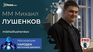 Шахматы на Chess.com. Арена Королей на Чесском в 23 мск. Стрим, Блиц, Онлайн. 14.02.2019