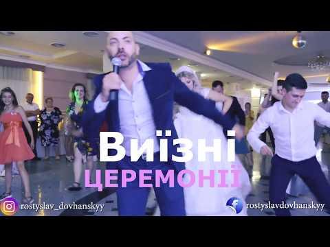 Ростислав Довганський, відео 1
