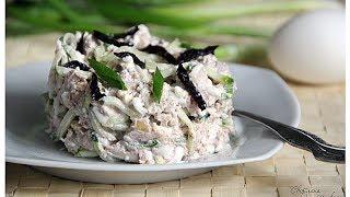 Салат грибной  с курицей и черносливом.  сытная Пасха. праздничное меню